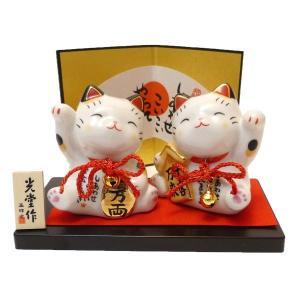 にっこり笑った双子の招き猫があなたに開運と金運を招きます!!  左手を上げた招き猫は開運と良縁(お客...