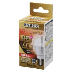 アイリスオーヤマ LED電球 口金直径17mm 40W形相当 電球色 全方向タイプ 調光器対応 密閉...