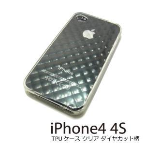 iPhone4S/4 TPUケース ダイヤカット柄 クリア AD-1909 manekiya