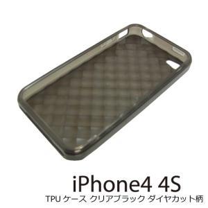 iPhone4S/4 TPUケース ダイヤカット柄 クリアブラック AD-1916 manekiya