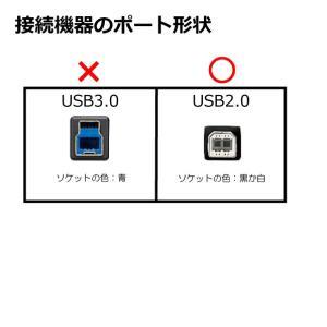 コアウェーブ プリンターケーブル 2m USB...の詳細画像2