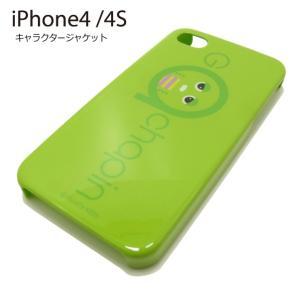 iPhone4 iphone4S ガチャピン キャラクタージャケット FT-13GR manekiya