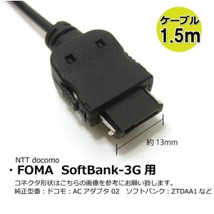 ガラケー docomo FOMA Softba...の詳細画像2
