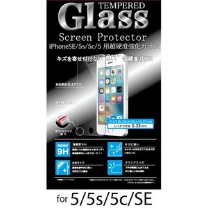 iPhoneSE/5/5S/5C 用 液晶保護強化ガラスフィルム 硬度9H 超薄0.33mm ラウンドエッジ加工 CW-181|manekiya