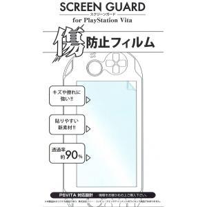 PS vita用 液晶フィルム 2枚セット【光沢】AD-31...