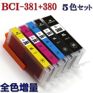 BCI-381XL/380XL-5MP キヤノン 交換インク 大容量版 5色セット BCI-381-...