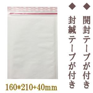 クッション封筒 薄型 スマホサイズ 白 600枚 エアキャップ封筒 開封テープ付 封かんシール付 ホ...