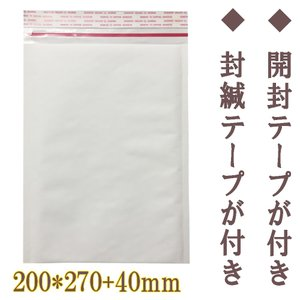 クッション封筒 DVD トールケース 白 100枚 エアキャップ封筒 開封テープ付 封かんシール付 ホワイト クリップポスト ゆうパケット ネコポス対応 manetshop