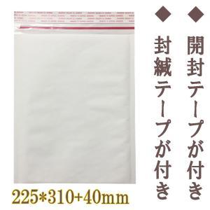 クッション封筒 ネコポス最大 サイズ 白 50枚 エアキャップ封筒 開封テープ付 封かんシール付 ホワイト クリップポスト ゆうパケット ネコポス対応 manetshop