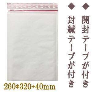 クッション封筒 A4 大きめ 白 50枚 エアキャップ封筒 開封テープ付 封かんシール付 ホワイト 外寸 260mm×320mm manetshop