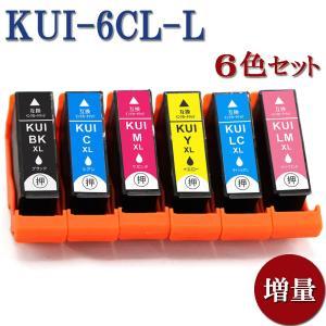 KUI-6CL-L EPSON エプソン KUI-Lシリーズ 対応 互換インク 6色セット 増量タイプ ICチップ付 残量表示あり KUI-BK-L KUI-C-L KUI-M-L KUI-Y-L KUI-LC-L KUI-LM-L manetshop