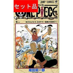 ONE PIECE ワンピース(1〜92巻+零巻,千巻,777巻セット)
