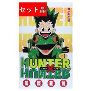 HUNTER×HUNTER ハンターハンター(1〜36巻セット)|mangayaanimeya