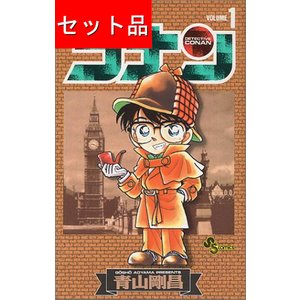 名探偵コナン(1〜98巻セット)|mangayaanimeya