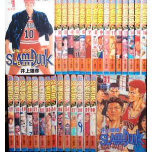 SLAM DUNK スラムダンク(全31巻セット)|mangayaanimeya