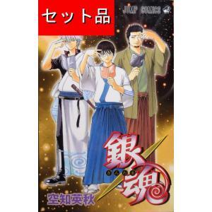 銀魂(1〜40巻セット)