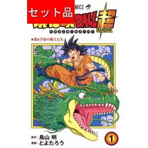 ドラゴンボール超 DRAGON BALL超 (1〜13巻セット)|mangayaanimeya
