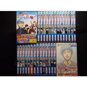 黒子のバスケ(全30巻セット)です。 商品の状態:一般的な中古品 レンタルコミック、漫画喫茶落ち商品...