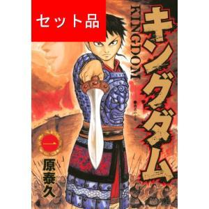 キングダム(1〜58巻+英傑列紀、覇道列紀セット)|mangayaanimeya