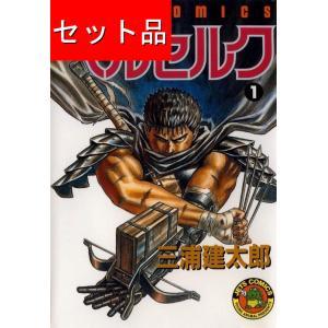 ベルセルク(1〜40巻セット)|mangayaanimeya