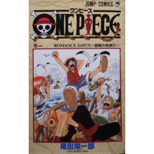 ONE PIECE ワンピース(1)です。 商品の状態:一般的な中古品 レンタルコミック、漫画喫茶落...