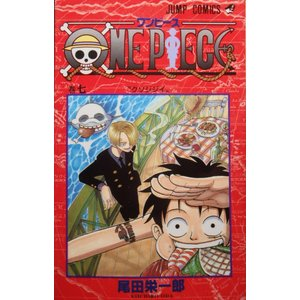 ONE PIECE ワンピース(7)