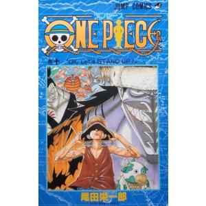 ONE PIECE ワンピース(10)です。 商品の状態:一般的な中古品 レンタルコミック、漫画喫茶...