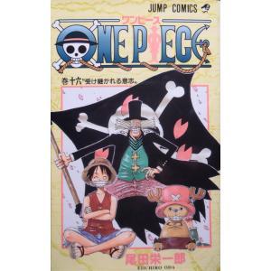 ONE PIECE ワンピース(16)です。 商品の状態:一般的な中古品 レンタルコミック、漫画喫茶...