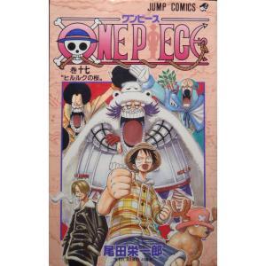 ONE PIECE ワンピース(17)です。 商品の状態:一般的な中古品 レンタルコミック、漫画喫茶...