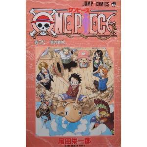 ONE PIECE ワンピース(32)です。 商品の状態:一般的な中古品 レンタルコミック、漫画喫茶...