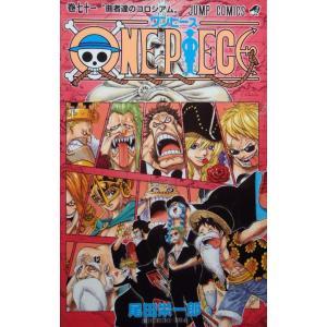 ONE PIECE ワンピース(71)|mangayaanimeya
