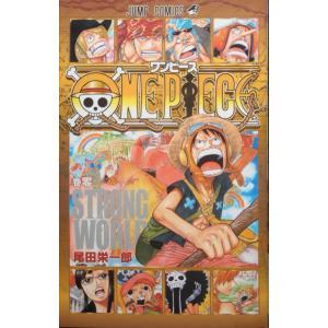 ONE PIECE ワンピース(零巻)です。 商品の状態:一般的な中古品 レンタルコミック、漫画喫茶...