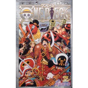 ONE PIECE ワンピース(千巻)