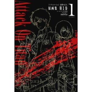 出版社 : ポニーキャニオン 版型 : A4 発売日 : 2013年8月23日