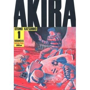 【在庫あり/即出荷可】【新品】AKIRA [ワイド版](全6巻)