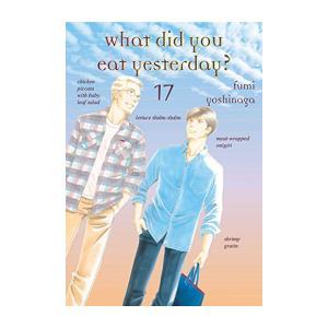 作者 : Fumi Yoshinaga 出版社 : Vertical Inc 版型 : 版