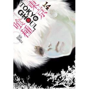 【新品】【予約】東京喰種 - トーキョーグール 英語版 (1-14巻) [Tokyo Ghoul V...