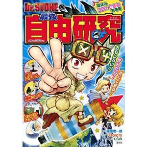 作者 : Boichi 稲垣理一郎 くられ 出版社 : 集英社 版型 : B5版