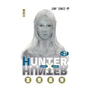 【あすつく/即出荷可】【新品】HUNTER×HUNTER ハンター×ハンター (1-36巻 最新刊)...