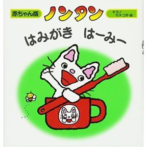 作者 : キヨノサチコ 出版社 : 偕成社 版型 : 版