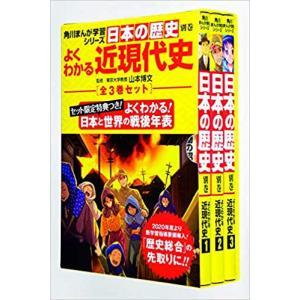 作者 : 山本博文出版社 : 角川書店版型 : B6版