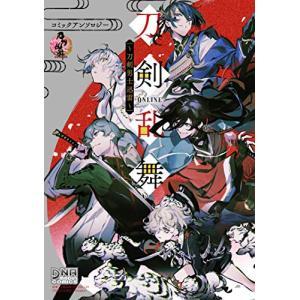 刀剣乱舞-ONLINE-コミックアンソロジー 〜刀剣男士迅雷〜 アンソロジーの商品画像|ナビ