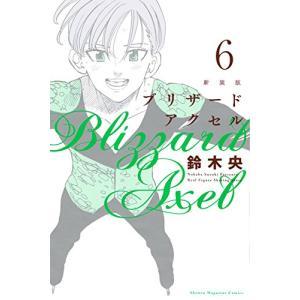作者 : 鈴木央 出版社 : 講談社 版型 : 新書版