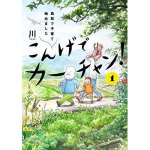 作者 : 川 出版社 : 角川書店 版型 : A5版