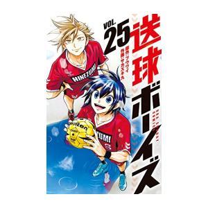 作者 : サカズキ九/フウワイ 出版社 : 小学館 版型 : 新書版