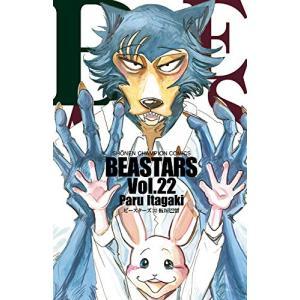 【あすつく/即出荷可】【新品】BEASTARS ビースターズ (1-17巻 最新刊) 全巻セット