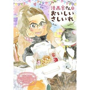 作者 : いくえみ綾 出版社 : 集英社 版型 : A5版