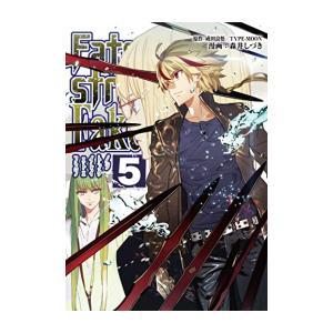 作者 : 森井しづき 出版社 : KADOKAWA/角川書店 版型 : A5版