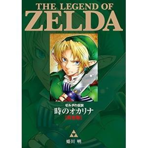 作者 : 姫川明/任天堂 出版社 : 小学館 版型 : A5版