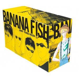 【在庫あり/即出荷可】【新品】BANANA FISH バナナフィッシュ 復刻版全巻BOX(vol.1...
